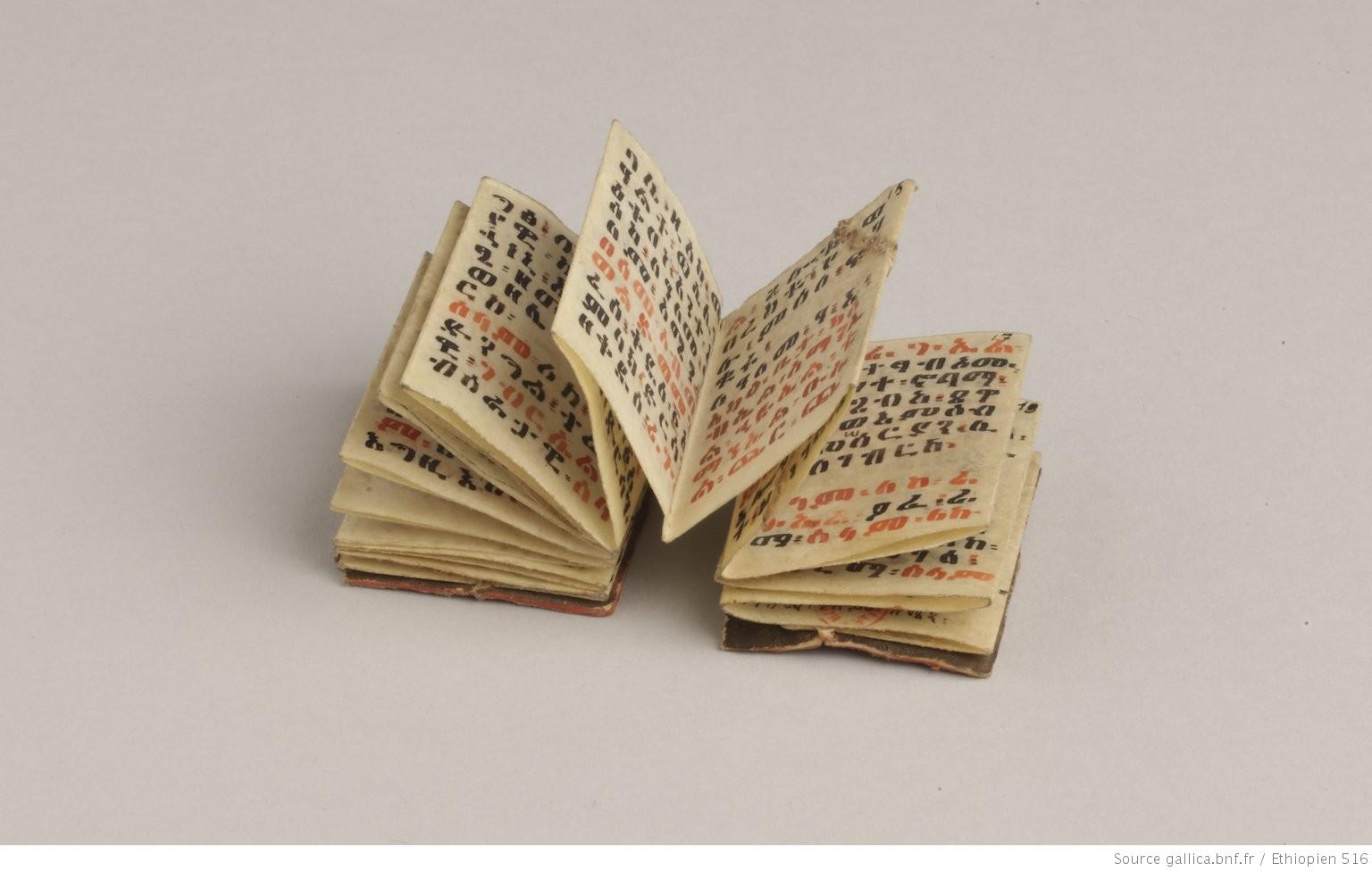 Manuscrits éthiopiens